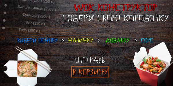 бан-ко2н
